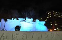 中雪像 がんばれ!コンサドーレ札幌