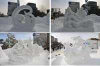 第35回 国際雪像コンクール
