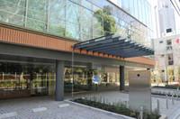 東京税理士会館