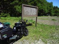 歓満の滝の看板とバイク