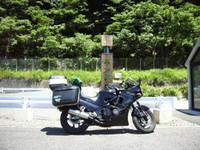 早戸駅周辺