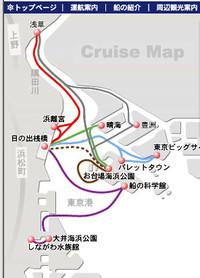 Tokyocruise