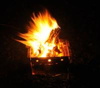 焚き火終了のお知らせ