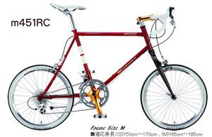 Manhattanbike_m451rc