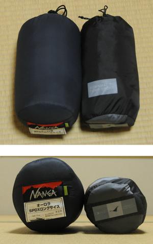 寝袋との収納比較