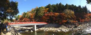 香嵐渓の橋