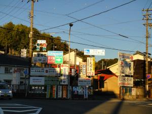 秋葉神社への標識発見