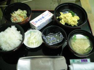 病院食(一般食)
