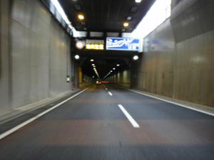 飛鳥山トンネル
