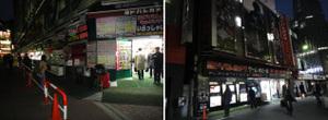 ヨドバシカメラ西口本店
