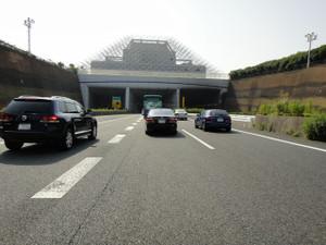 アクラライントンネル入り口