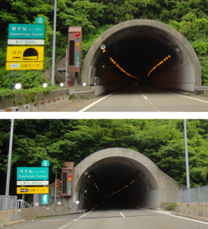 親不知・子不知トンネル