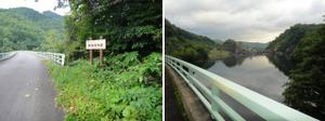 第7景:新鳥崎大橋