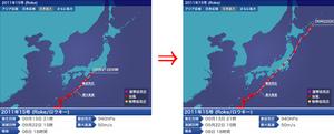 台風の通過記録