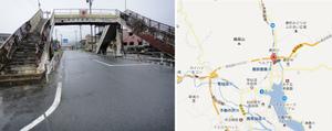 鹿折歩道橋
