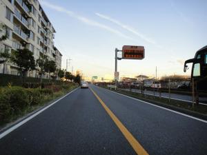 渋滞してた小田原厚木道路