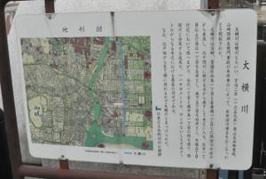 大横川沿い