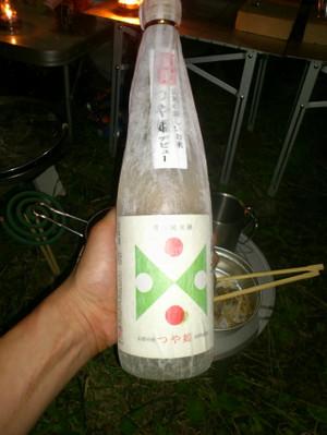 つや姫の純米酒