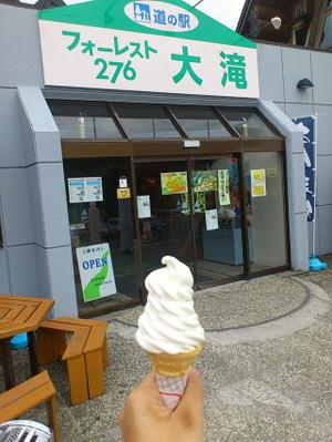 道の駅でソフトクリーム