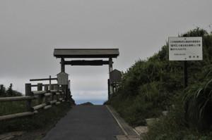 女人禁制の門