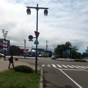 道の駅 岩内の前の交差点