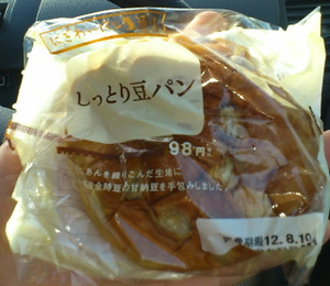 しっとり豆ぱん