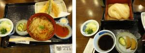 味くらべ天ぷら付