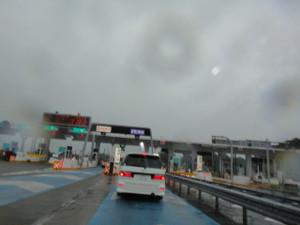 雨の中央道八王子IC