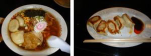 焼き餃子&餃子ラーメン