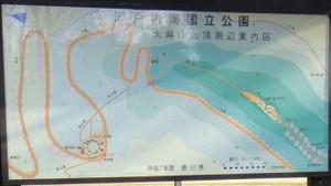野営場周辺マップ