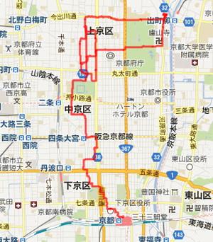 京都のルート