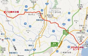 辰ノ口→日立おさかなセンター