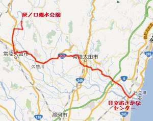 日立おさかなセンター→辰ノ口