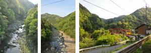 登仙橋から見た三波石峡