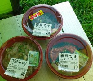 丼x3購入