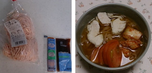 スイカ冷麺