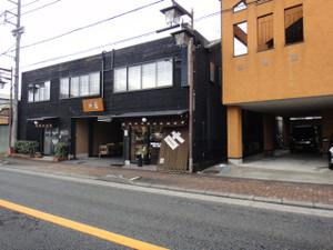 富士宮焼きそば製麺所 叶屋