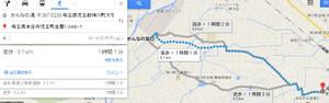 Google徒歩ルート検索