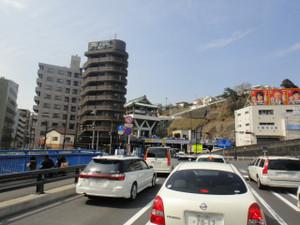 国道1号横浜