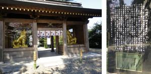 安住神社の狛犬