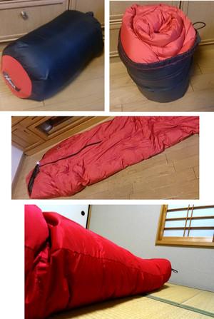ナンガ オーロラ1000DX センターハーフジップ ALL RED