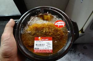 天国(セイコーマート)の飯
