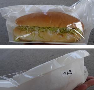 さんま蒲焼きサンド