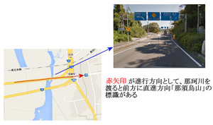 国道4号<>県道10号分岐