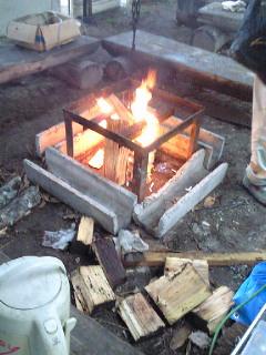 火が入った